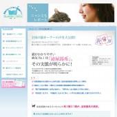 news-eyecatch-201110131727