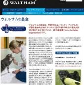 140130-waltham