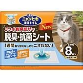 ニャンとも_シートパッケージ_170k×170-2