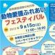 PW_v0029_aigo_120913