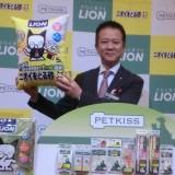 LION2017新商品発表会_20170210b